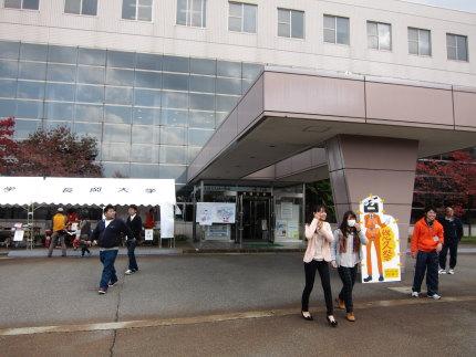 長岡大学の悠久祭