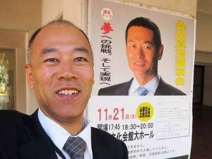 桑田真澄さんの講演会