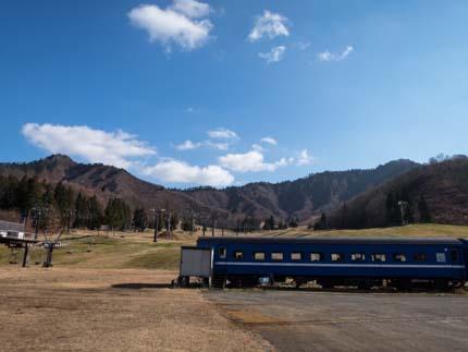 中里スキー場