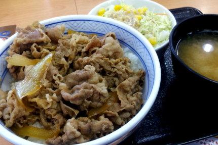 牛丼並盛りAセット400円
