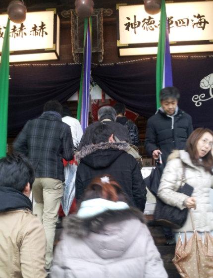 日枝神社へ初詣