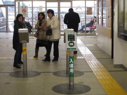 入場用簡易Suica改札機