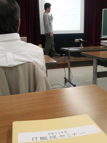 横田秀珠先生