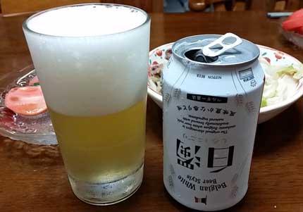 白く濁ったビール