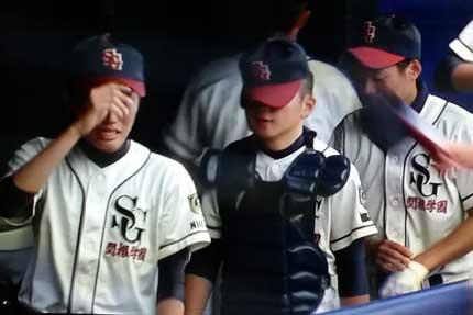 負けた選手の涙