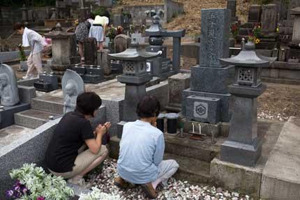 父方本家の墓参り