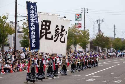 米沢藩古式砲術保存会