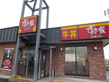 某牛丼チェーン店