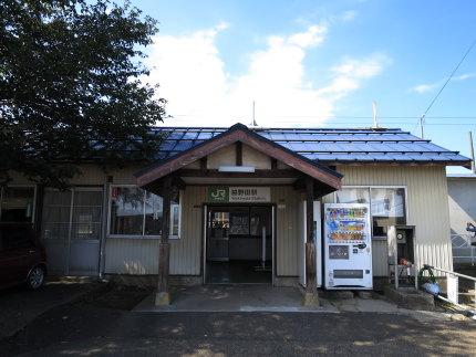 旧脇野田駅