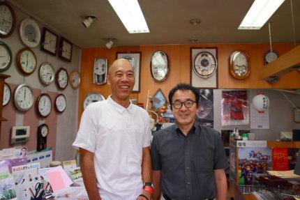 キタムラ時計店