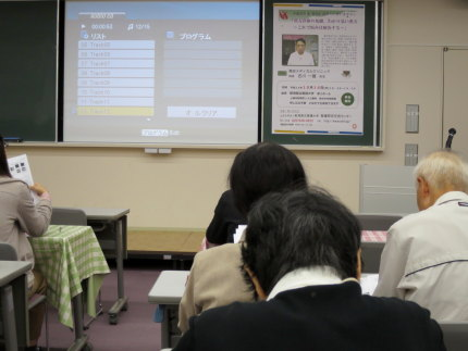 新潟県立看護大学いきいきサロン