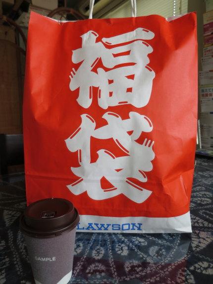 777円の福袋