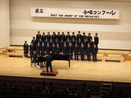 生徒の合唱