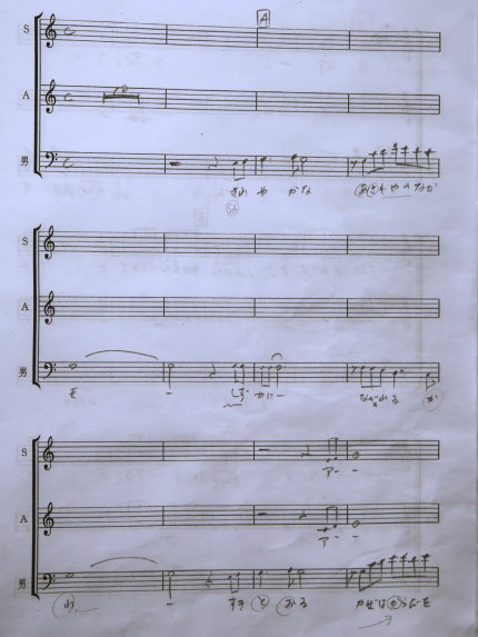PTA合唱