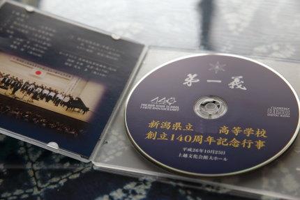 創立140周年記念行事CD
