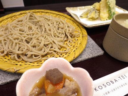 平日限定 ランチ天ざる蕎麦(税込み1080円)