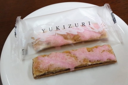 YUKIZURIさくら