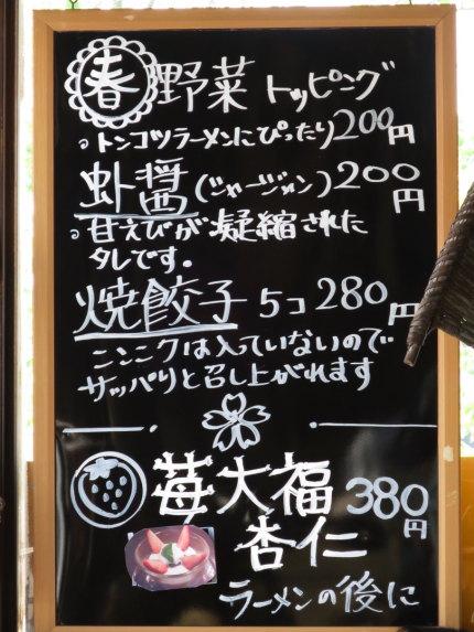 野菜トッピング200円