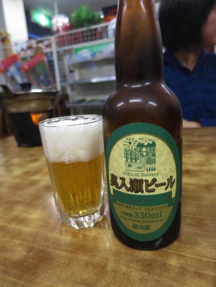 奥入瀬ビール