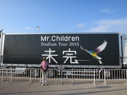 Mr.Children Stadium Tour 2015 未完
