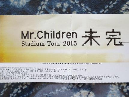 Mr.Children Stadium Tour 2015 未完チケット