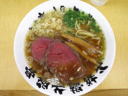 牛骨醤油らーめん850円