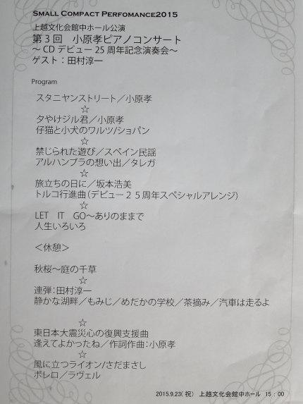 CDデビュー25周年