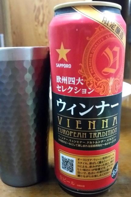 新発売のビール