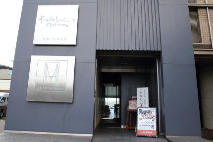 LE MUSEE DE H(ル ミュゼ ドゥ アッシュ)