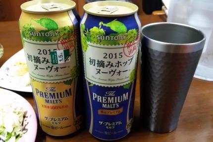 プレミアムビールを飲み比べ