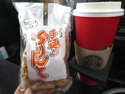 コーヒーと甘いお菓子