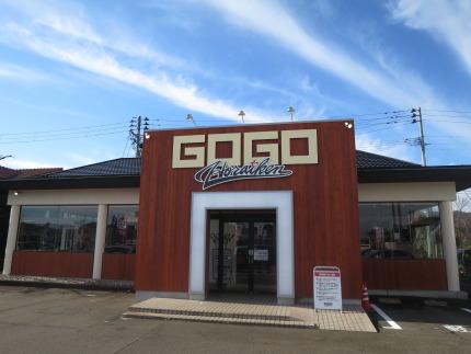 GOGO宝来軒