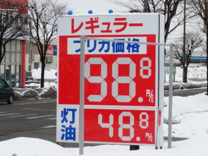 レギラーガソリン価格