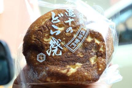亀十さんのどら焼き358円(税込み)