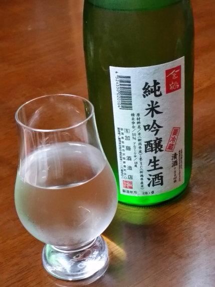 金鶴純米吟醸生酒