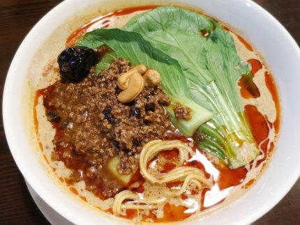 担坦麺900円(税込)