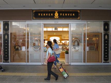 菓子工房FERVER(フェルベール)富山駅店