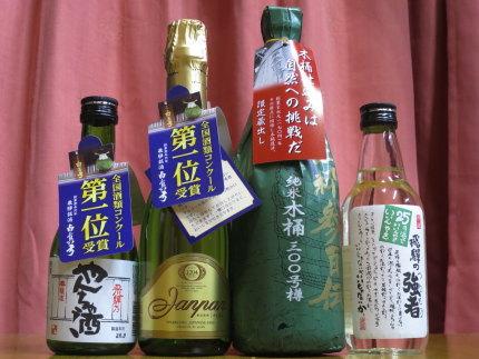 木桶の純米酒