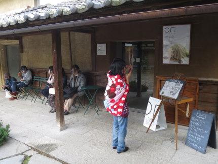 「モンブラン朱雀」のカフェ