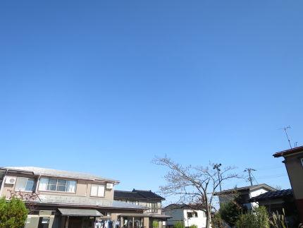 よく晴れた日