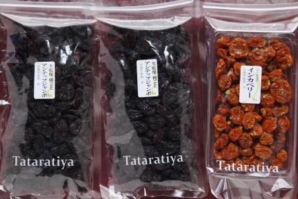 Tataratiyaさんのドライフルーツ