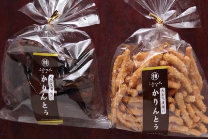二木の菓子さん製造の「ふたつ木かりんとう」