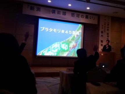 野内隆裕さんが砂の町新潟の魅力を紹介して下さいました