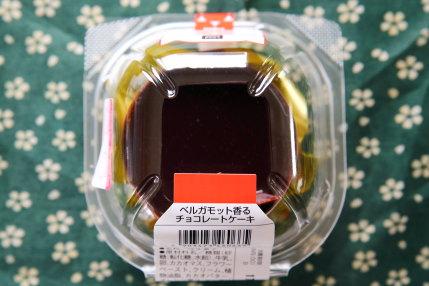 ベルガモット香るチョコレートケーキ295円(税込)