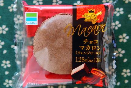 ファミリーマート・チョコマカロン138円(税込)