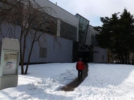 上越市立高田図書館