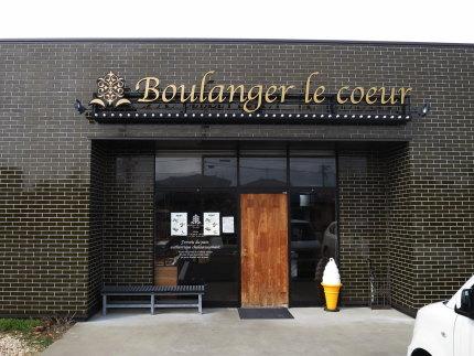 ブーランジェルクール(Boulanger le coeur)