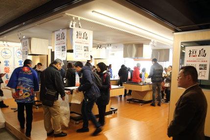 福島産の魚介類の試食コーナー