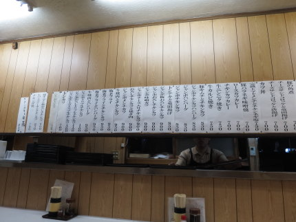 学生街らしい定食屋