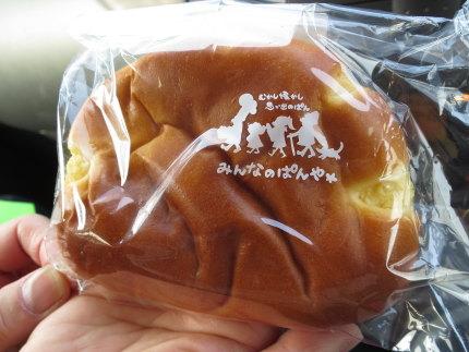 くりーむぱん180円(税別)